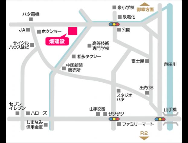 畑建設株式会社 MAP